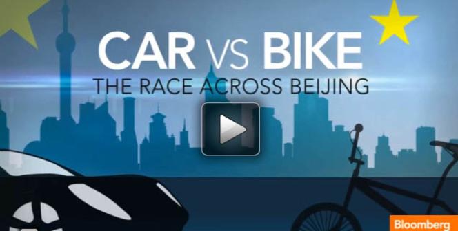 (Minuit chicanes) Quand Bloomberg TV compare un vélo à une Porsche... c'est pour la bonne cause!