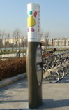 Paris : Vélib' participe au Téléthon !