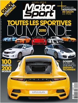 Audi RS5 : et si elle n'avait pas tous ses chevaux ?