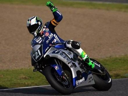 Endurance - Suzuka: la Yamaha R1 en pole avec les pilotes de la M1