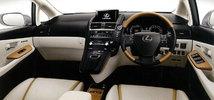 Lexus HS250h : il n'y en a plus que pour le Japon