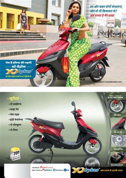 Scooter Yo-Speed en Inde : le deux-roues électrique le plus puissant et bon marché du pays