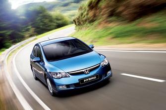 Honda lancera sa Civic Hybrid en Inde dès 2008
