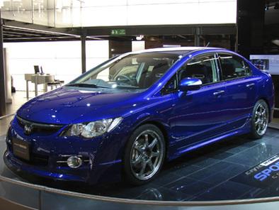 Honda Hydrid Sports Concept : une hydride de sport au Mondial