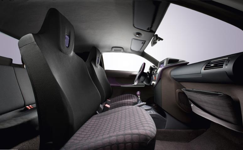 gen ve 2008 live toyota iq une 3 1 sans bagages. Black Bedroom Furniture Sets. Home Design Ideas