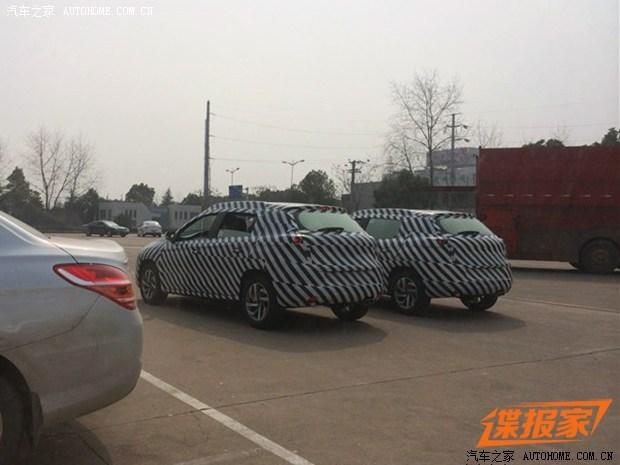 Citroën: un nouveau SUV pour la Chine