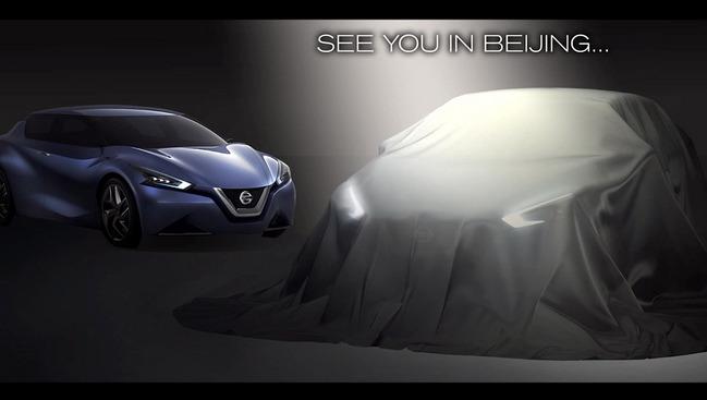 Pékin 2014 :  Nissan dévoilera le concept New Sedan