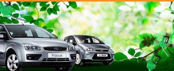 Record pour Ford : 17 500 véhicules Flexifuel vendus en Europe en 2007