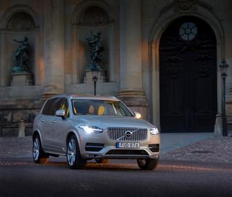 La Cour Royale de Suède choisit Volvo pour le mariage du Prince Carl Philip
