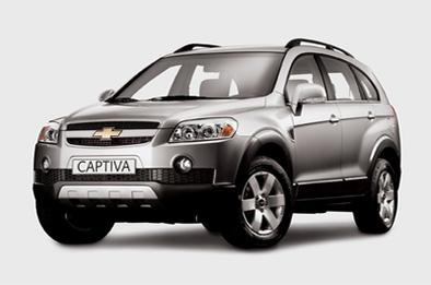 Salon de Genève 2008 : la Chevrolet Captiva CNG dévoilée en première suisse