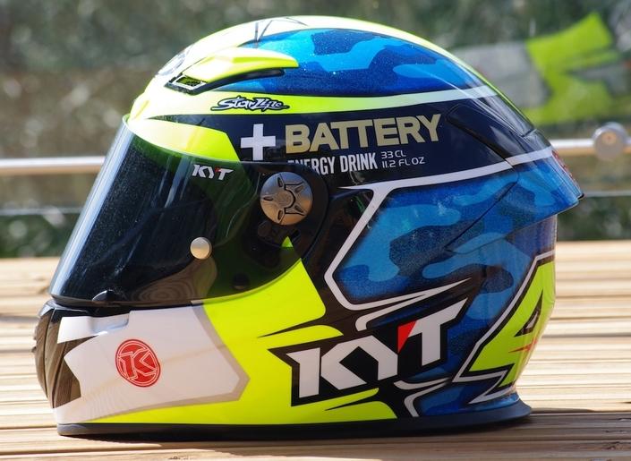 KYT KR-1, Aleix Espargaro: l'essai longue durée