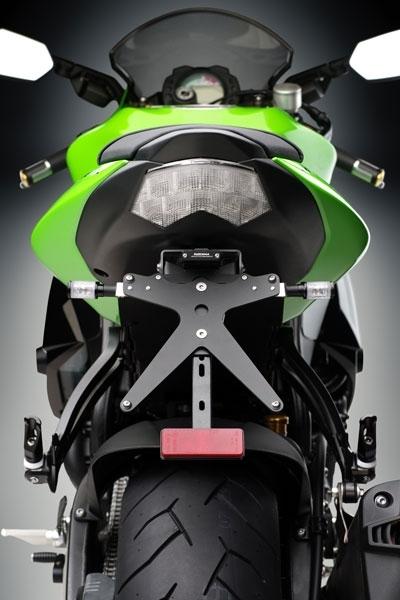 Rizoma : Accessoires pour la Kawasaki ZX-10R 2008