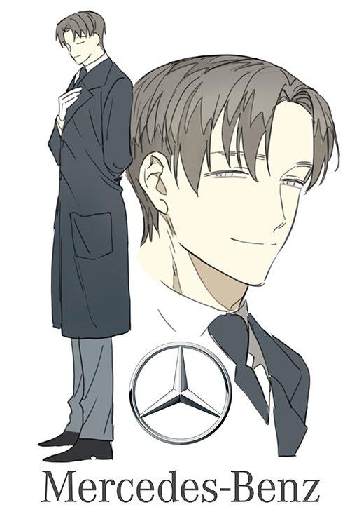Insolite: associer anime et clichés sur des marques automobiles, ça donne ça!