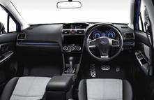 "Subaru lance au Japon une ""Impreza Sport Hybrid"""