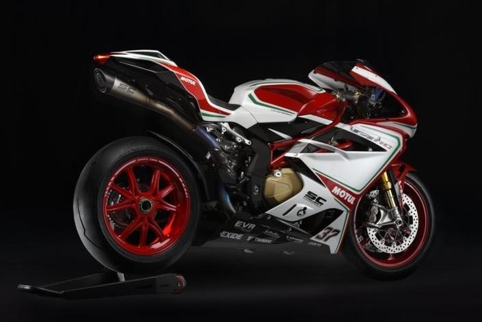 Nouveauté - MV Agusta: la F4 RC ou la Superbike lancée sur la route