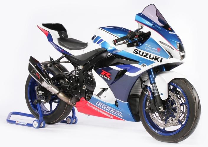 Suzuki GSXR 1000 - Page 14 S1-fwd-communique-de-presse-suzuki-gsx-r1000-trophy-gsx-r1000r-trophy-576709