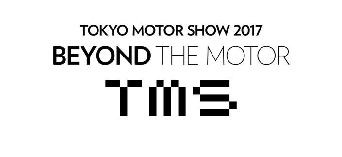 Salon de Tokyo: il y aura qui à cette 45ième édition ?