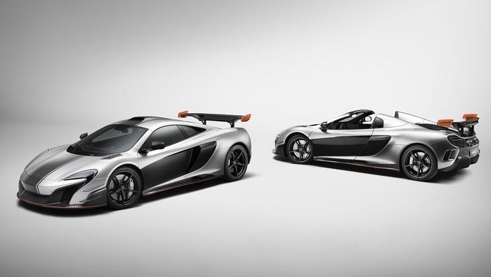 McLaren dévoile deux MSO R pour une commande spéciale