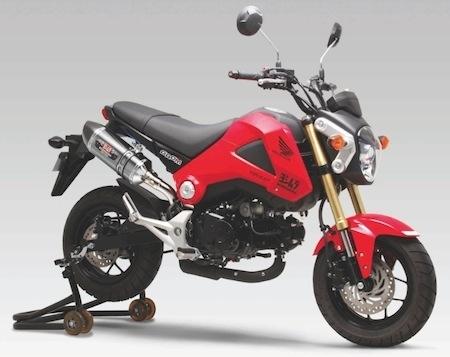 Un Yoshimura pour la Honda 125 MSX