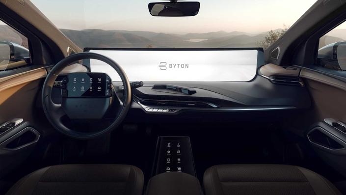 Byton M-Byte : le plus grand écran au monde! - Vidéo en direct du salon de Las Vegas