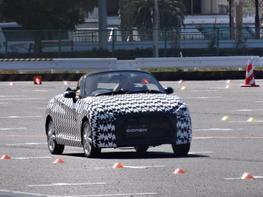 La Daihatsu Copen revient... au Japon