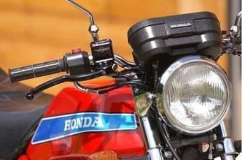 Frein beringer pour motos classiques