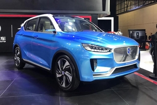 Hanteng Electric Concept