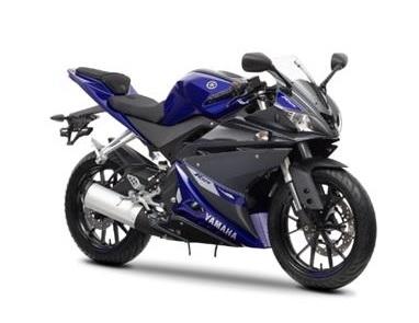 Nouveauté - Yamaha: la YZF-R125 arrive !