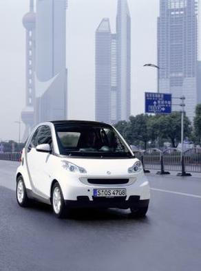 Salon de Pékin 2008 : la Smart fortwo sortira en Chine à partir de mi-2009