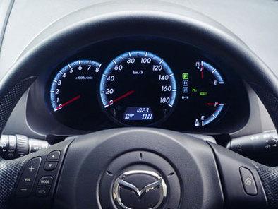 Salon de Pékin 2008/Mazda : Mazda Taiki Concept et Mazda5 Hydrogen RE Hybrid