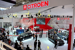 Salon de Pékin : la Citroën C-Cactus se pointe... en Chine