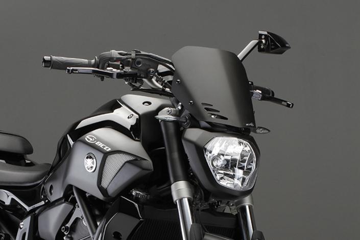 BCD Design : nouvelles pièces pour Yamaha MT-07