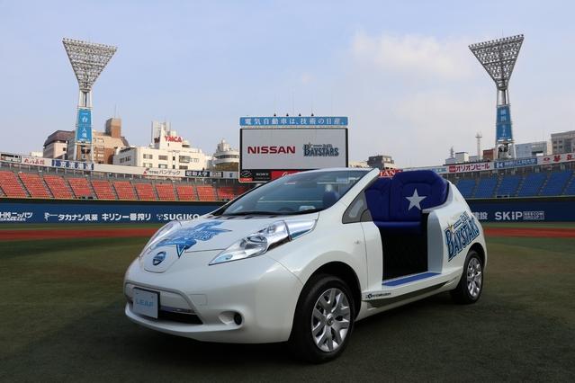La Nissan Leaf enlève le haut pour une occasion spéciale