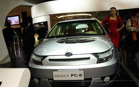 Salon de Pékin 2008/Geely : zoom sur sa berline FC-E hybride