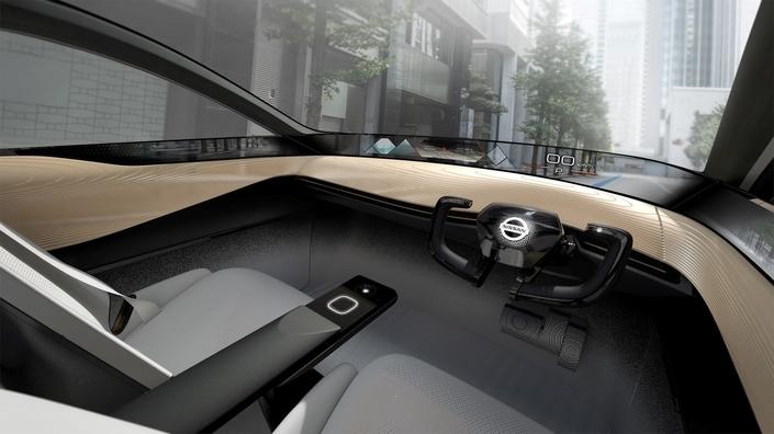 Salon de Tokyo 2017 - Nissan iMx Concept: l'élément manquant