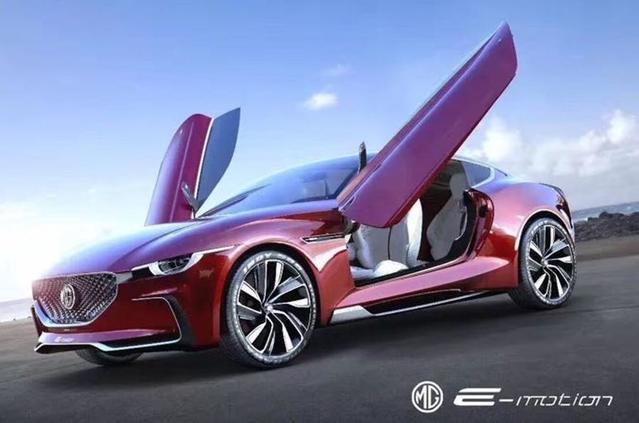 MG E-Motion : le retour de la marque anglaise en électrique