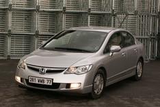 Quelle voiture hybride choisir ?