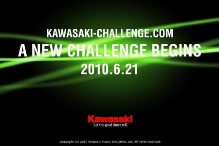 Kawasaki : Première salve de nouveautés 2011, le 21 juin...