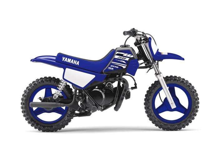 Idée cadeau: le calendrier de l'Avent Yamaha