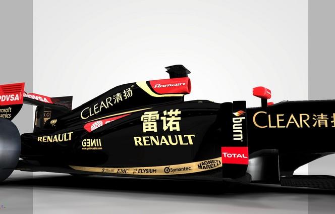 Renault profite de la Formule 1 pour faire sa pub en Chine