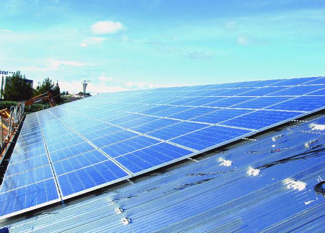 Un parking à énergie solaire inauguré !