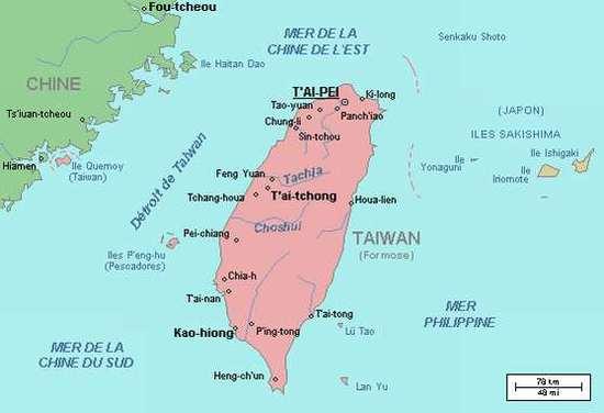 Taïwan mise sur la propulsion électrique