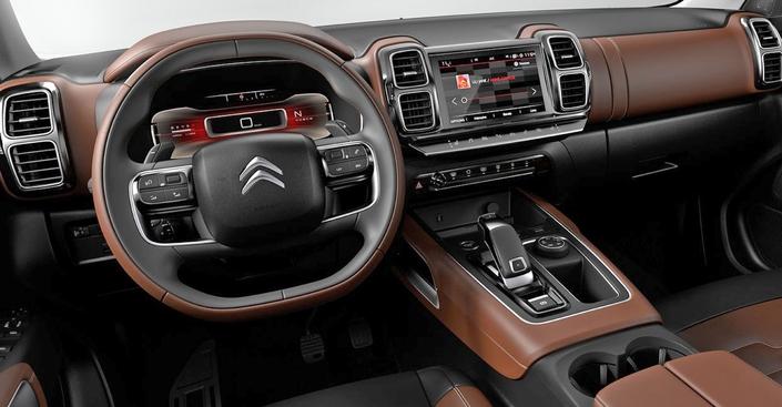 Quel Citroën C5 Aircross choisir?