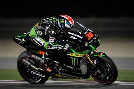 Moto GP - Qatar J3: Marc Marquez reprend le dessus