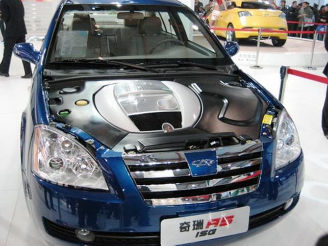 Ça gaz pour Chery Automobile !