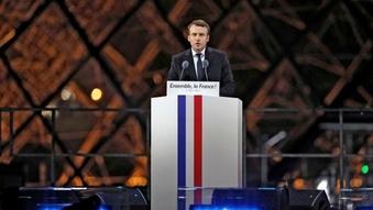 Quelle voiture présidentielle pour Emmanuel Macron? (sondage)