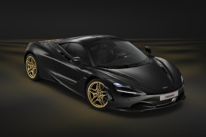 McLaren dévoile une 720S spéciale