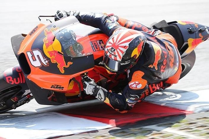 MotoGP - Johann Zarco: «des temps difficiles vont arriver, mais je suis prêt»