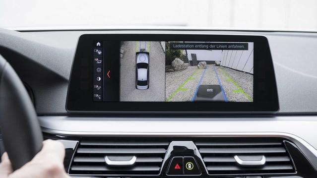 BMW lance la recharge par induction sur la Série 5
