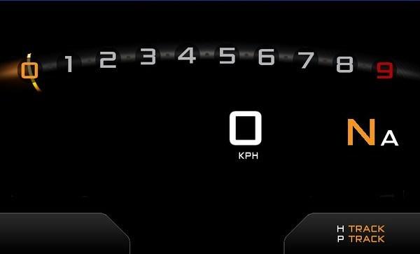 McLaren P1 : prête à courir ... à Genève